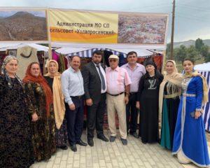Сегодня 24 августа, в с. Хунзах провели юбилейное торжество в честь 90-летия образования района.